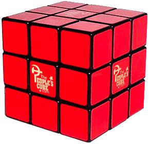 Cube_Alone_Clean_Bright.jpg