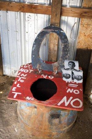Baja toilet.jpg