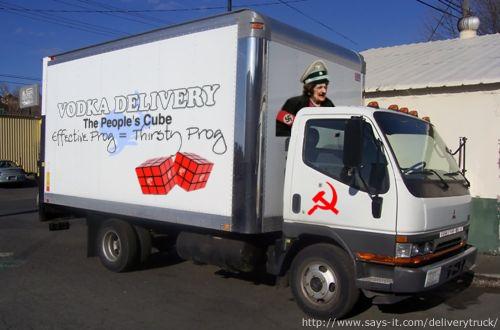 vodka truck.jpg