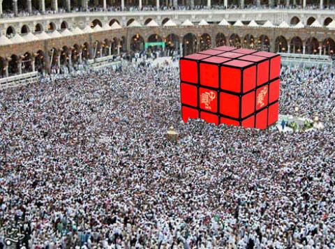 cube haji.jpg