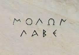 Molon_Labe_Greek.jpg