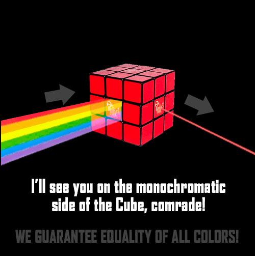 Cube_Pink_Floyd_Dark_Side.jpg