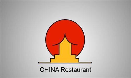 China_Restaurant_Logo.jpg
