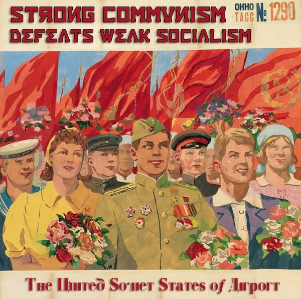 StrongCommunism.jpg