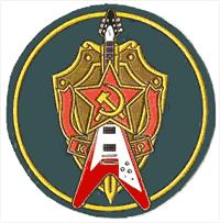 EltonJohn_KGB.png