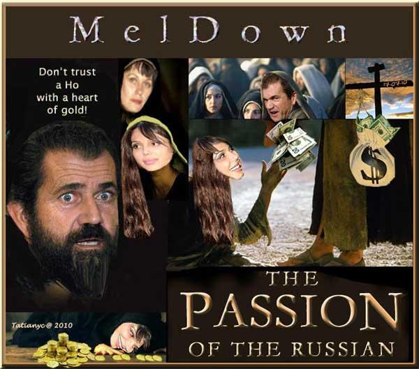 Mel_Gibson_Meldown.jpg