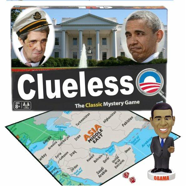 Clueless1.jpg