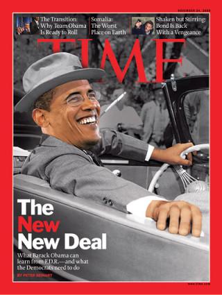 obama-roosevelt.jpg
