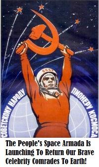 PeoplesSpace Armada.jpg