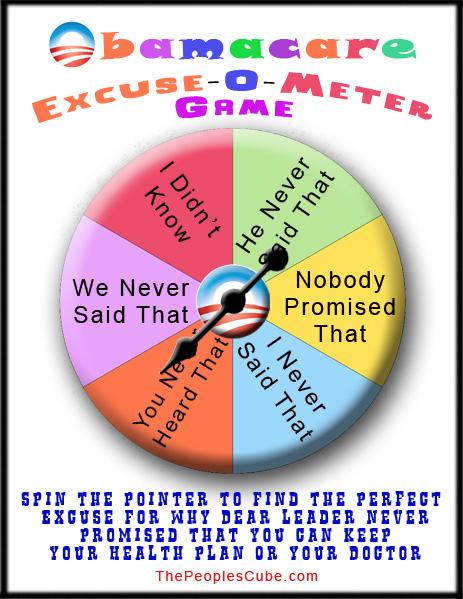 ExcuseOMeter-2.jpg