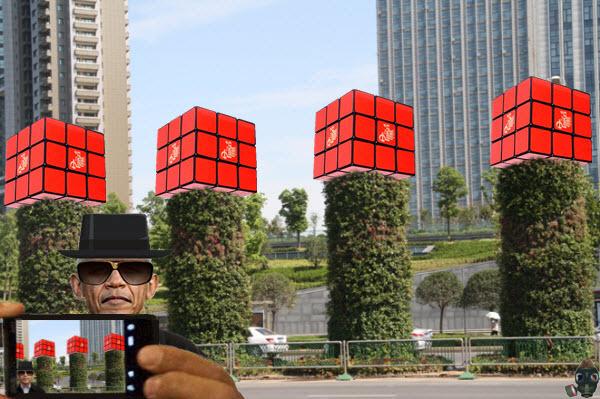 peoples-cube-plaza.jpg