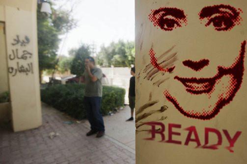 Hillary_Benghazi_Ready.jpg