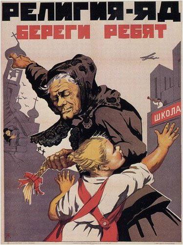 Poster_Religion_Poison.jpg