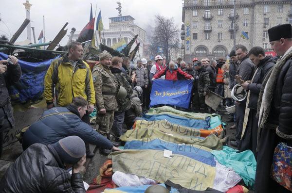 Maidan_2.jpg