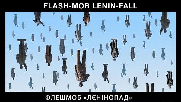 flash mob lennin fall.png