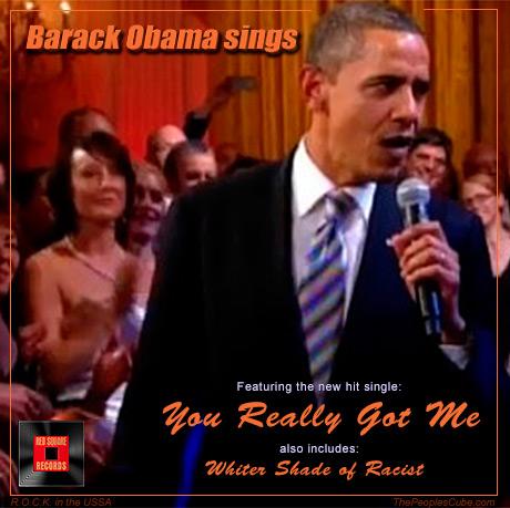 ObamaSingle.jpg