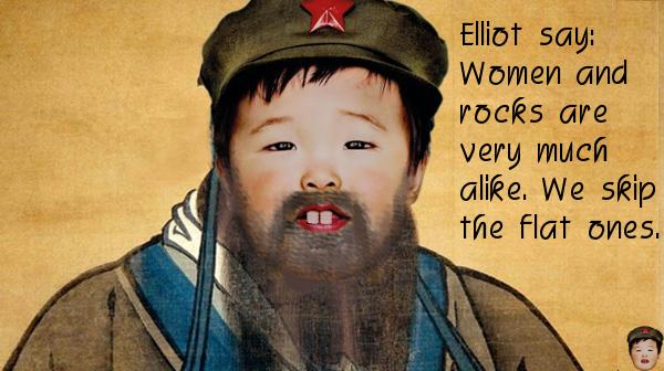 Confucius_say3.jpg