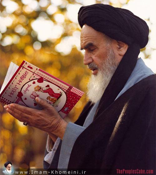 Holly_Hobbie_Khomeini.jpg