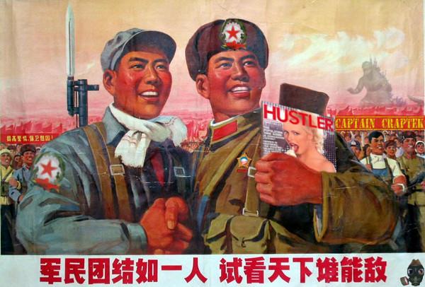 chinese-revolution-3.jpg