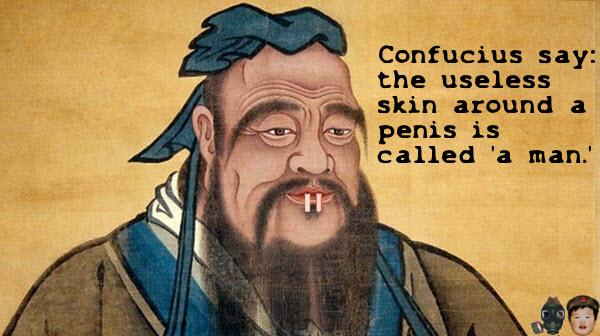 confucius-4.jpg