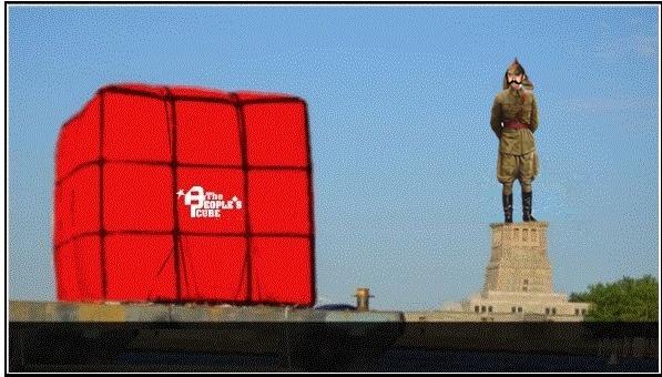 31127-Cube C.jpg