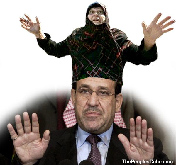 Fatima_Al_Maliki.jpg