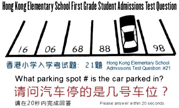 Test_Parking_lot_Question.png