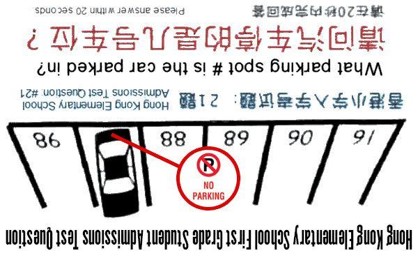 31452-Test_Parking_lot_Answer-2.jpg