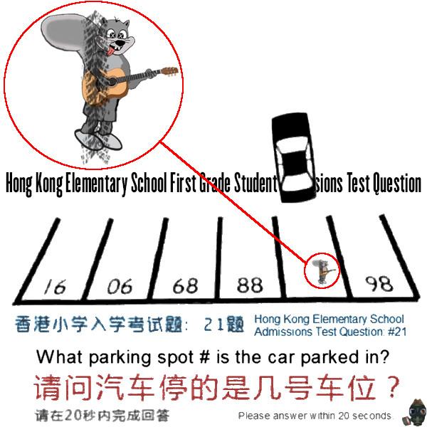 parked-car.jpg