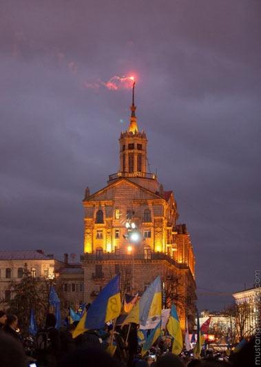 Ukraine_Flag_Grigori_Kiev.jpg
