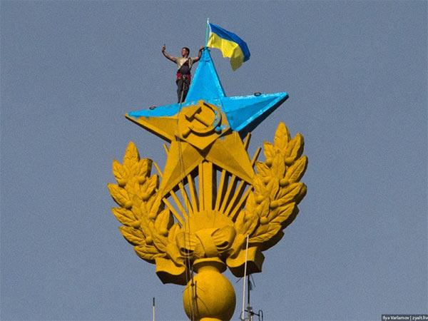 Ukraine_Flag_Moscow_1.jpg