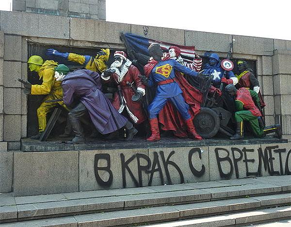 Bulgarian_Soviet_Soldiers_Monument_Super.jpg