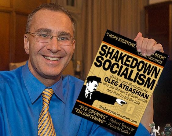 shakedown-socialism.jpg