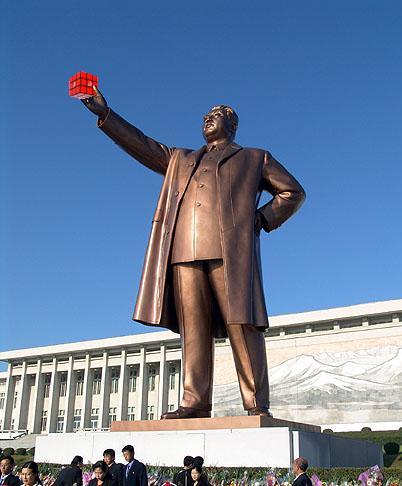 Nork Statue.jpg