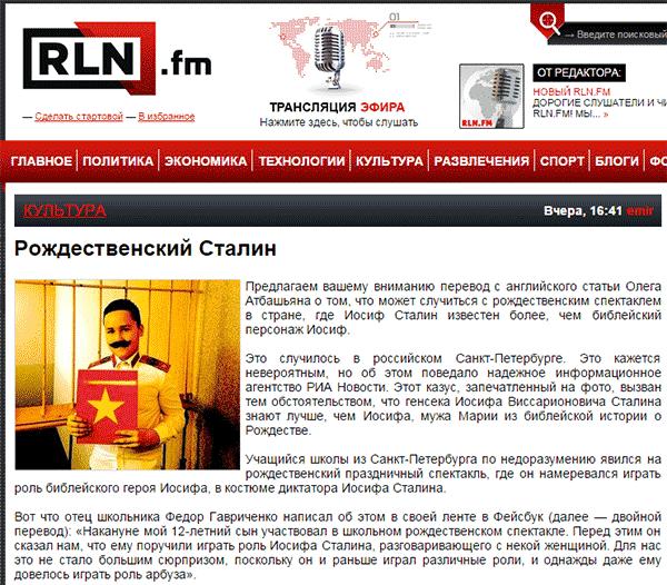 Joseph_Stalin_RNL_SCRN.png
