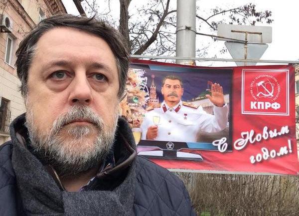 Stalin_Crimea_Sevastopol_Billboard.jpg