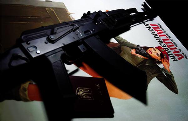 Ukraine_Pinup_gun.jpg