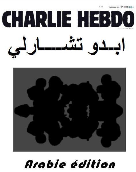 Hebdo_Arabic_Blank-2.jpg