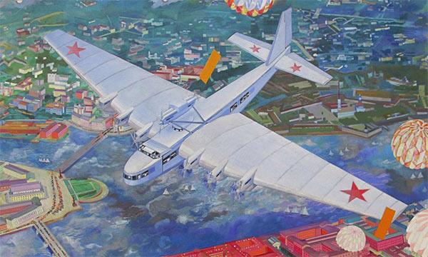 Propaganda_Plane.jpg