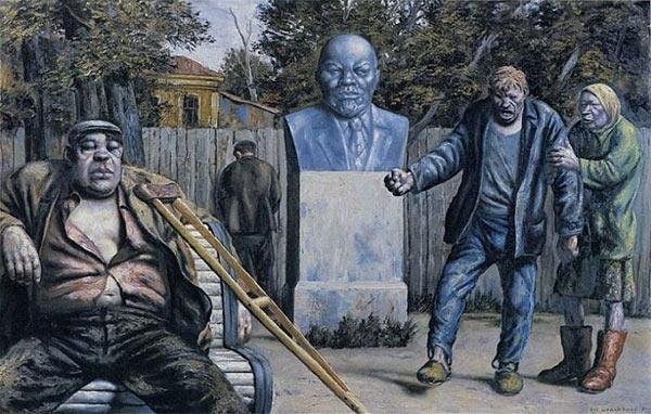 Lenin_Park_Shulzhenko.jpg