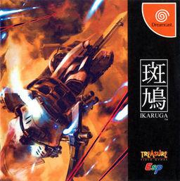 256px-Ikaruga_cover_DC.jpg
