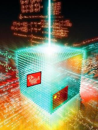 new-scientist_quantum-computer.jpg