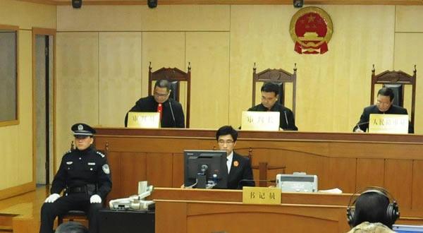 CHina_Court.jpg
