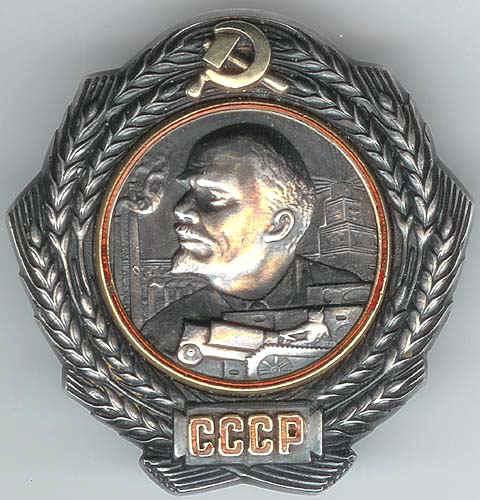 Order_of_Lenin_type1.jpg