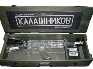 Blogunuv-vodka.jpg
