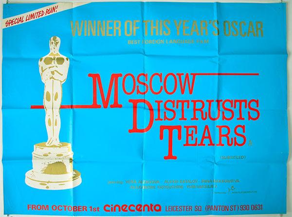 Moscow_Distrusts_Tears.jpg