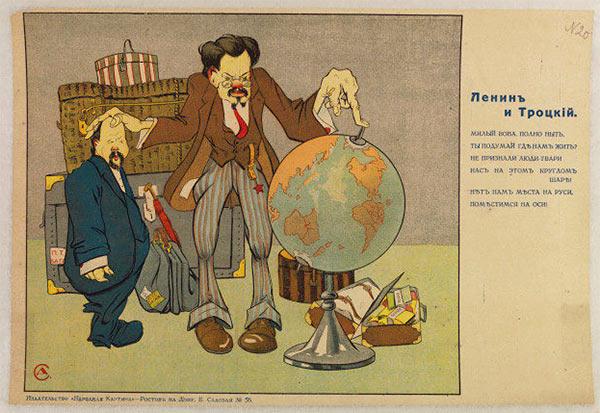 Trotsky_Lenin_Globe.jpg