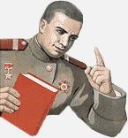 Inner_Comrade.png