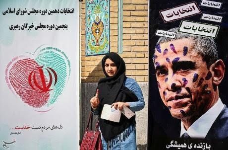 Iran_elections_Obama.jpg