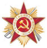 soviet-star.jpg
